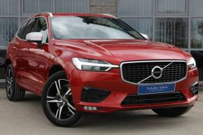 2017 (67) Volvo XC60 at Yorkshire Vehicle Solutions York
